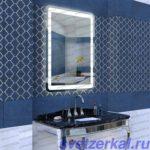 Зеркало со светодиодной подсветкой для ванной AZA
