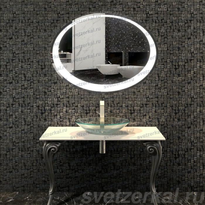 Овальное зеркало на заказ с подсветкой