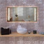 Зеркало для ванной комнаты с подсветкой QUADRATE