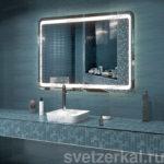 Зеркало с подсветкой для ванной Reno