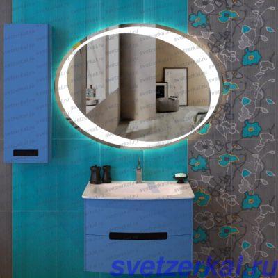 Овальное зеркало для ванной комнаты с подсветкой