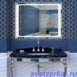 Зеркало для ванной с led подсветкой Москва