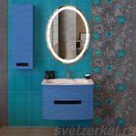 Купить овальное зеркало в ванную Москва