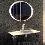 Купить Овальное зеркало с обогревом в ванную