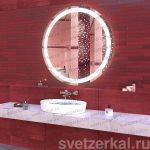 Зеркало со светодиодной подсветкой для ванной комнаты krug