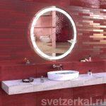 Зеркало с подсветкой для ванной комнаты krug