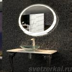 Купить Овальное зеркало на заказ с подсветкой