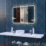 Зеркало с подсветкой для ванной galla