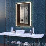 Зеркало с подсветкой для ванной комнаты galla