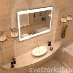 Купить Зеркало с сенсорным выключателем недорого
