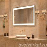 Купить Зеркало с сенсорным выключателем