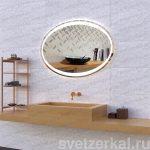 Зеркало с лэд подсветкой для ванной комнаты margo