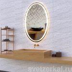 Зеркало с подсветкой в ванную margo