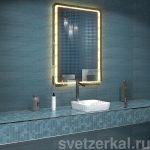 Зеркало со светодиодной подсветкой для ванной Reno