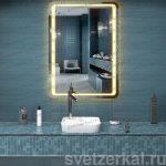 Вертикальное Зеркало с подсветкой для ванной Reno