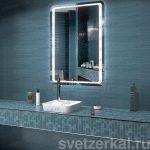 Зеркало с внутренней подсветкой для ванной Reno