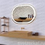Зеркало со светодиодной подсветкой для ванной комнаты Rima
