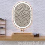 Зеркало с подсветкой в ванную Rima