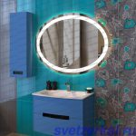 Зеркало с подсветкой для ванной комнаты купить Москва